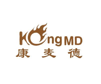 康麦德-KONGNMD