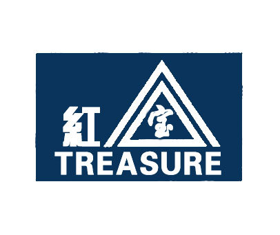 红宝-TREASURE