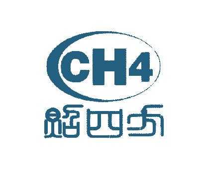 照四方-CH-4