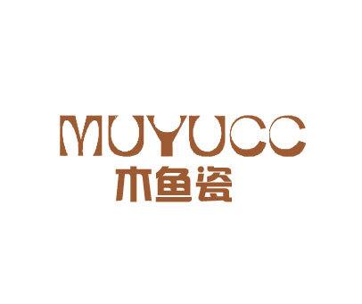 木鱼瓷-MUYUCC
