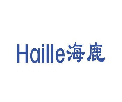海鹿-HAILLE