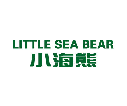 小海熊-LITTLESEABEAR