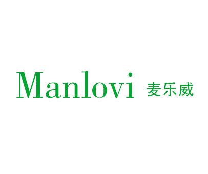 麦乐威-MANLOVI