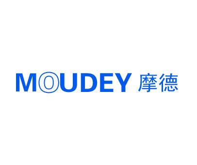 摩德-MUDEY