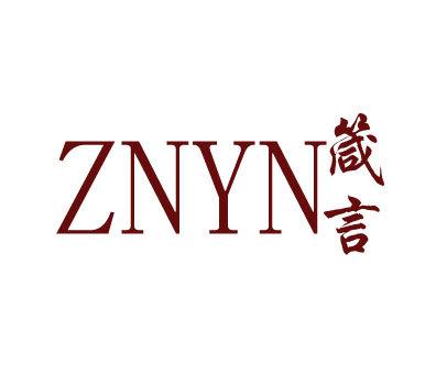箴言-ZNYN