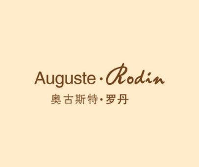 奥古斯特·罗丹 AUGUSTE·RODIN