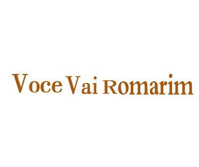 VOCEVAIROMARIM