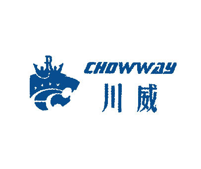 川威-CHOWWAY