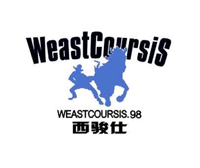 西骏仕-WEASTCOURSIS.-98