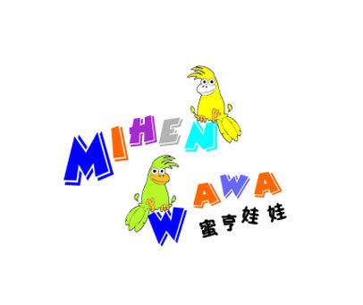 蜜亨娃娃-MIHENWAWA