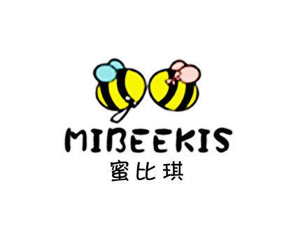 蜜比琪-MIBEEKIS