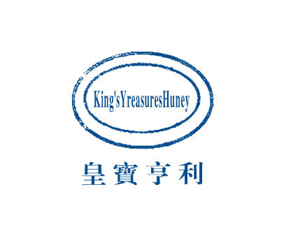 皇宝亨利-KINGSYREASURESHUNEY