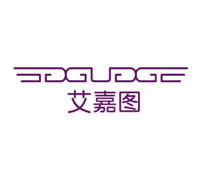 艾嘉图-EDGUDGE