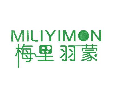 梅里羽蒙-MILIYIMON
