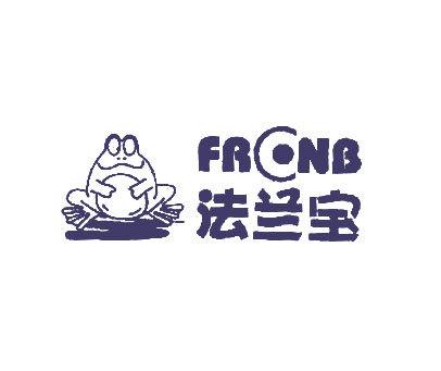 法兰宝-FRONB