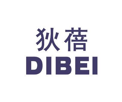 狄蓓-DIBEI