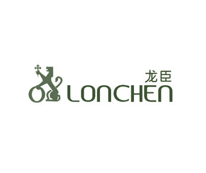 龙臣-LONCHEN