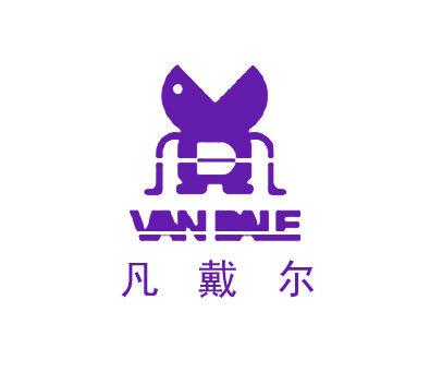 凡戴尔-VANDALE