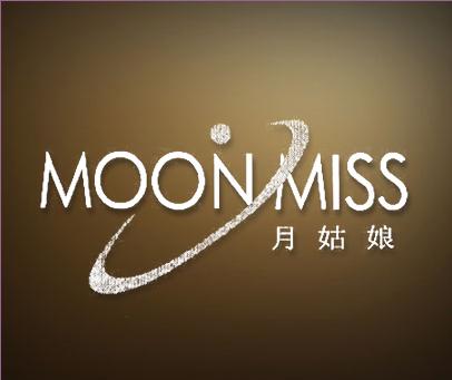 月姑娘-MOONMISS