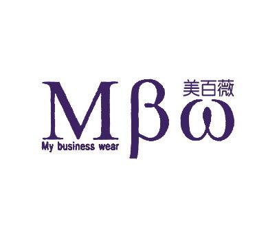 美百薇-MYBUSINESSWEARMPW
