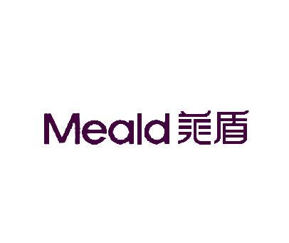 美盾-MEALD