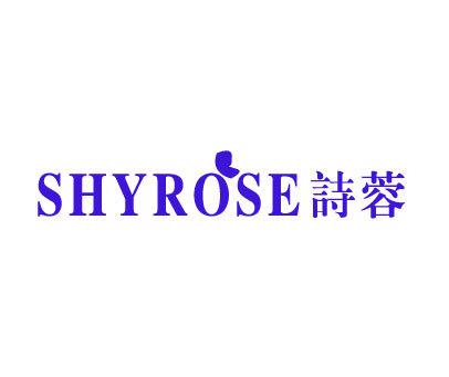 诗蓉-SHYROSE