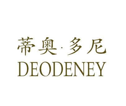 蒂奥多尼-.-DEODENEY