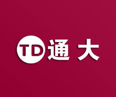 通大-TD