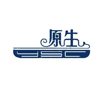 原生-YSC