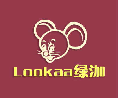 绿泇-LOOKAA