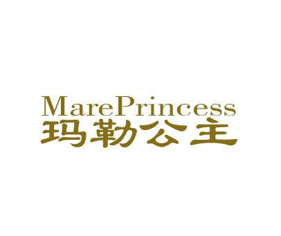 玛勒公主-MARERPRINCESS