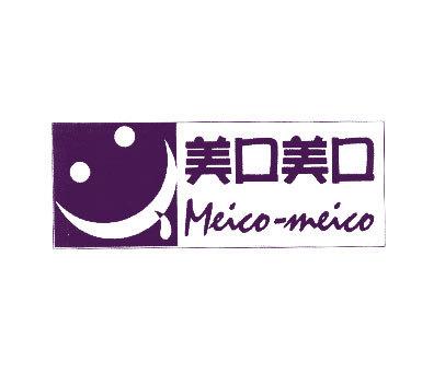 美口美口-MEICOMEICO