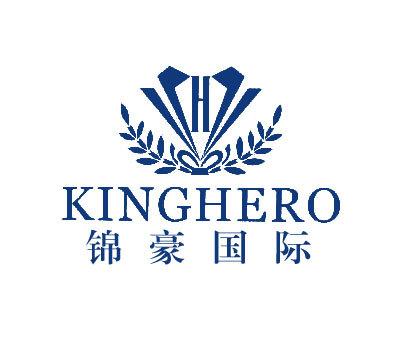 锦豪-H-KINGHERO