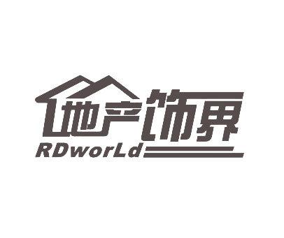 地产饰界-RDWORLD