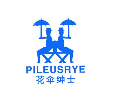 花伞绅士-PILEUSRYE