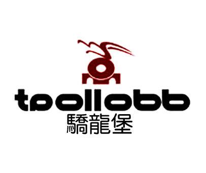 骄龙堡-TAOLLOBB