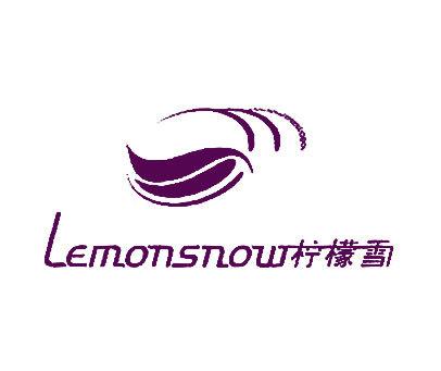 柠檬雪-LEMONSNOW