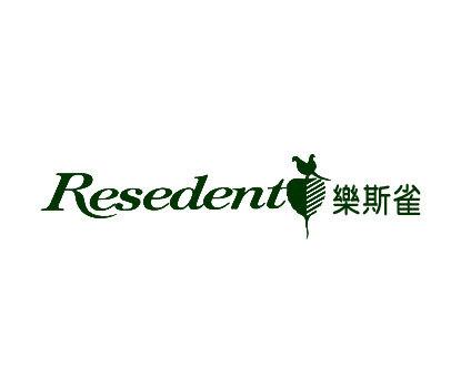 乐斯雀-RESEDENT