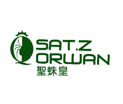 圣蛛皇-SATZORWAN
