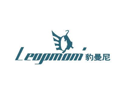 豹曼尼-LEOPMOM