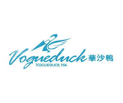 华沙鸭-VOGUEDUCK-156