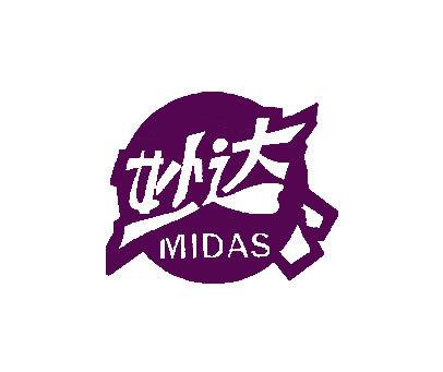 妙达-MIDAS