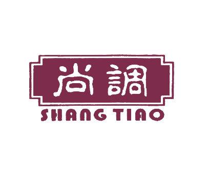 尚调-SHANGTIAO