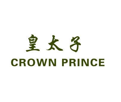 皇太子-CROWNPRINCE
