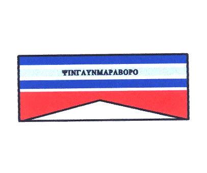 YINTAYNMAPABOPO