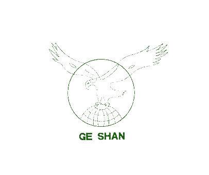 GESHAN