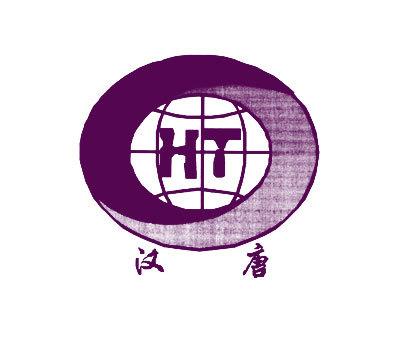 汉唐-HT