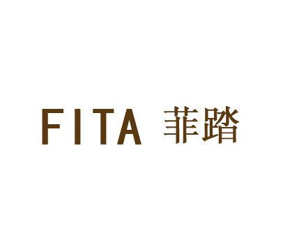 菲踏-FITA
