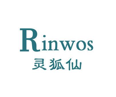 灵狐仙-RINWOS