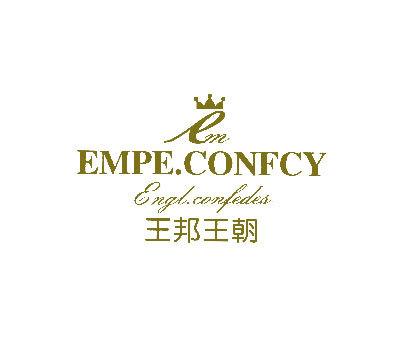 王邦王朝-EMPE.CONFCYENGL.CONFEDES